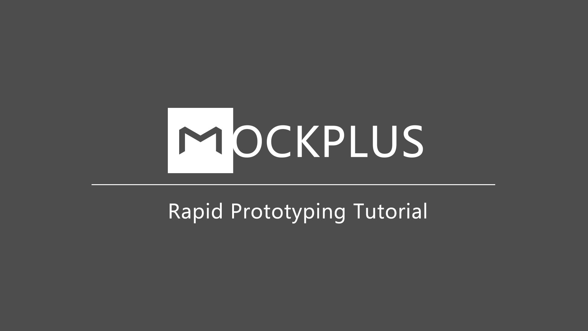 Logo Mockplus